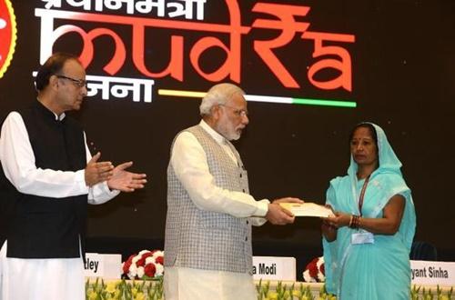 Pradhan Mantri MUDRA Yojna